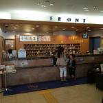 Toyoko Inn Shin-Yokohama Ekimae Honkan Foto