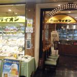 Ginza Lion Haneda airport Market place Foto