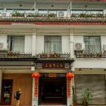 Magnolia Hotel Foto