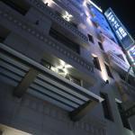 Maple Hotel Foto