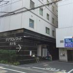 Daiwa Roynet hotel Tokyo Akabane Foto