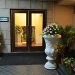 Foto di Hotel City Park