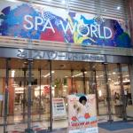 Photo de SpaWorld - Onsen From Around The World