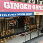 Ginger Ganesha resmi