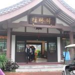 Guilinyi Royal Palace Foto