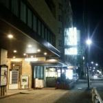Photo de Grand Hotel Kanachu Hiratsuka