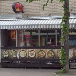 Valokuva: Ravintola Kervan Oy