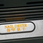 They even think of a nail dryer