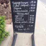 Photo of Onisillos Hotel Larnaca Cyprus