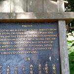 Photo de The San Mateo Japanese Garden
