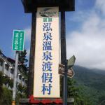 Photo de Rainbow Resort