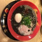 Photo of Hakata Ikkosha, Kyoto