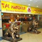 The Mandarin, Chinese Restaurant