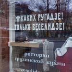 תמונה של Veselidze