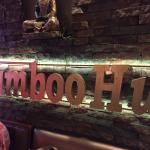 Bamboo Hut照片
