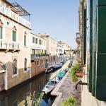 Vista canale di S.Barnaba