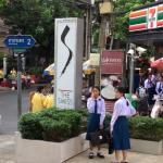 Le Siam Hôtel Foto