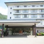 Photo de Hotel Gujo Hachiman