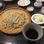 Matsuo Foto