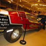 car at museum