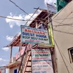 Photo of Archana Guesthouse