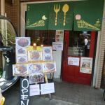 Photo of Arashiyama Curry