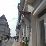 Foto di Le Chalet Hotel