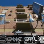 Photo of Concord Rent Apart