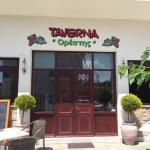 Photo de Taverna Orestis