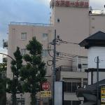 Mito Daiichi Hotel Shinkan