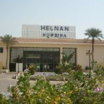 Helnan Nuweiba Bay Resort Foto