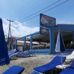 Tasos Taverna