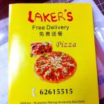 Laker's English menu