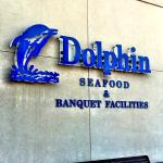 Dolphin Seafood Restaurant