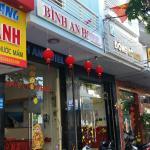 Photo of Binh An Hotel