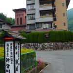 Yumoto Hotel Achigawa Foto