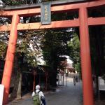 Photo de Akagi Shrine