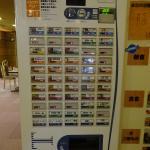 Capsule Hotel Asahi Praza Shinsaibashi Foto