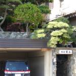 Kikusui Ryokan