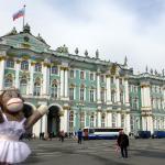 Nevskiy Hotel Aster Foto