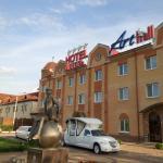 Foto van Art Hall Hotel