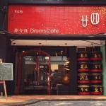 24 Festive Drums Cafe