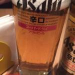 bière japonais Asahi