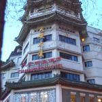 Starway Boutique Tianan Rega Hotel Foto