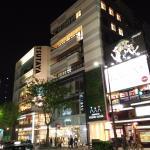 Richmond Hotel Fukuoka Tenjin Foto