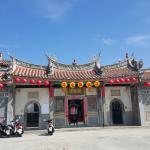 Guanyin Buddhist Temple
