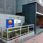 Photo of Comfort Hotel Narita