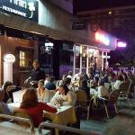 صورة فوتوغرافية لـ Casa Tinin Restaurante