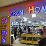 Photo de Funan Digital Mall