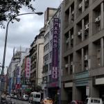 Ximen Citizen Hotel Main Building-billede